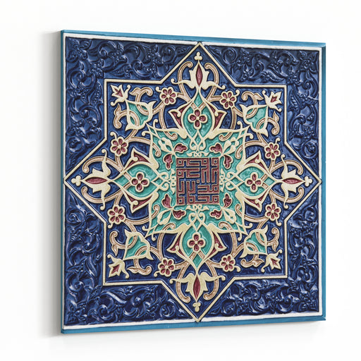 Tiled Background With Oriental Ornaments Canvas Wall Art Print