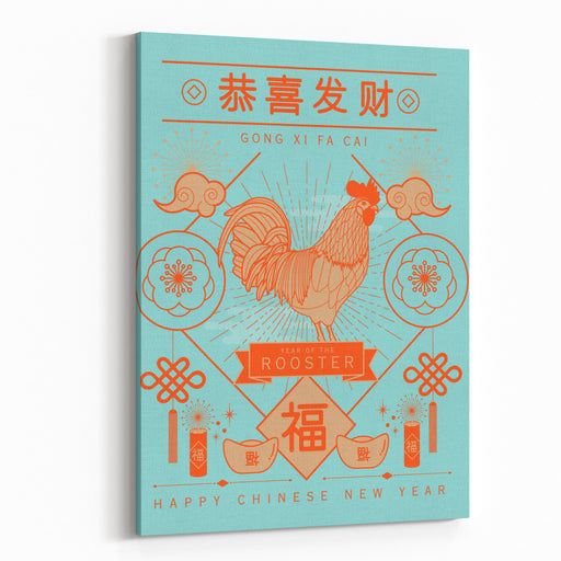 Chinese New Year Year Of The Rooster Template Vectorillustration With Chinese Character That Read Wishing You Prosperity And Fortune Canvas Wall Art Print