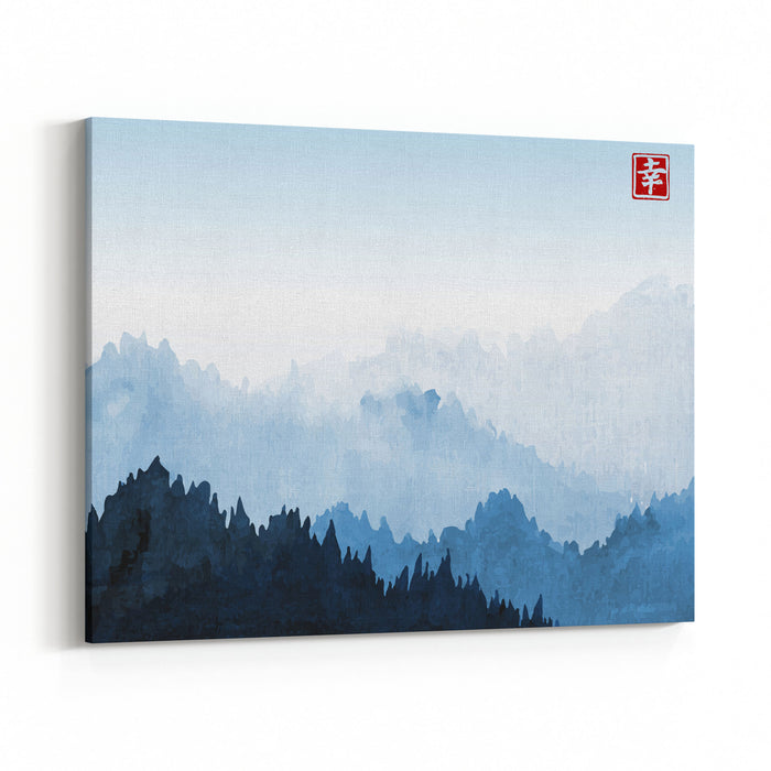Blue Sky And Mountains With Forest Trees In Fog Contains Hieroglyph Happinesstraditional Oriental Ink Painting Sumie Usin Gohua Canvas Wall Art