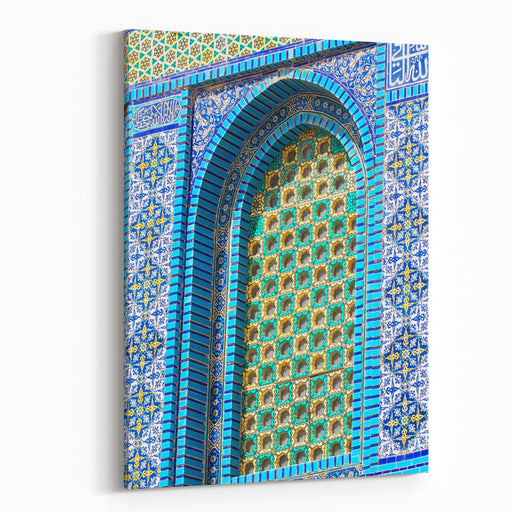 The Amazing Architecture Of Dome Of The Rock, Holy Site For Muslims And Important Landmark Of Israel, Located Inside The Walls Of Old Jerusalem Canvas Wall Art Print