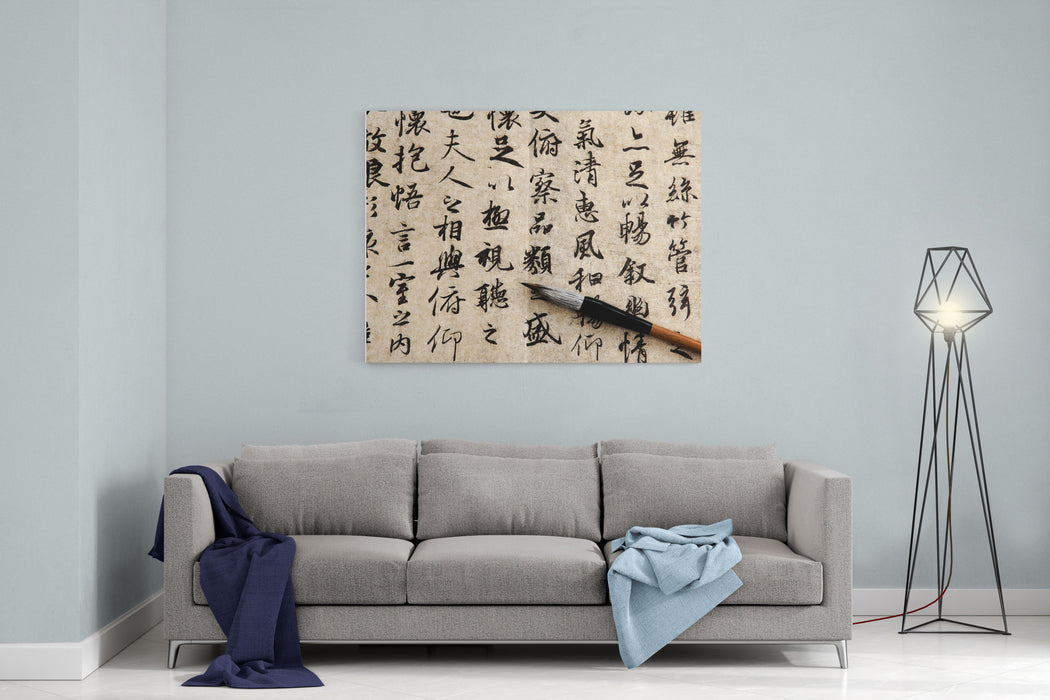 Chinese Antique Calligraphic Text On Beige Paper With Brush Canvas Wall Art Print