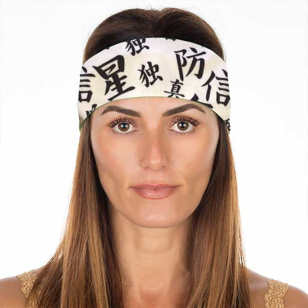 New! Asian Writing Non Slip Headband