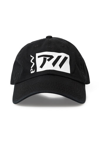 Phire Wire Neo PW Cap SS18