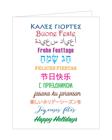 Happy Holidays From Around the World Card