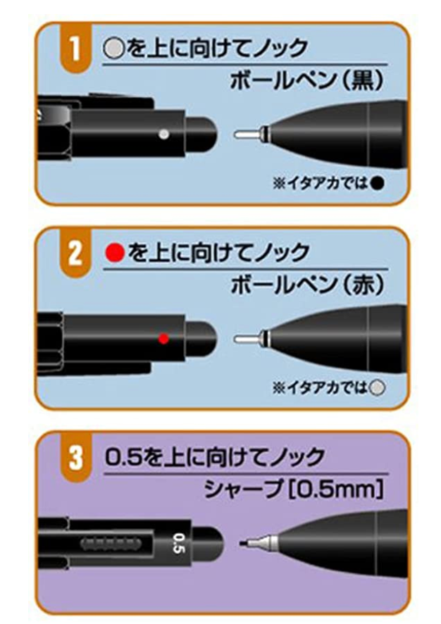 OHTO 2+1 Multi-Function Pen