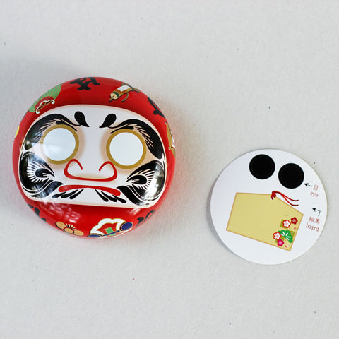 Daruma Good Luck Canister