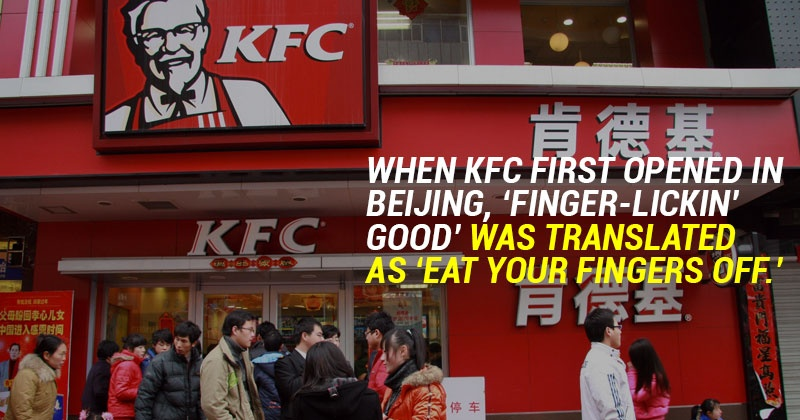 China KFC local language mistake