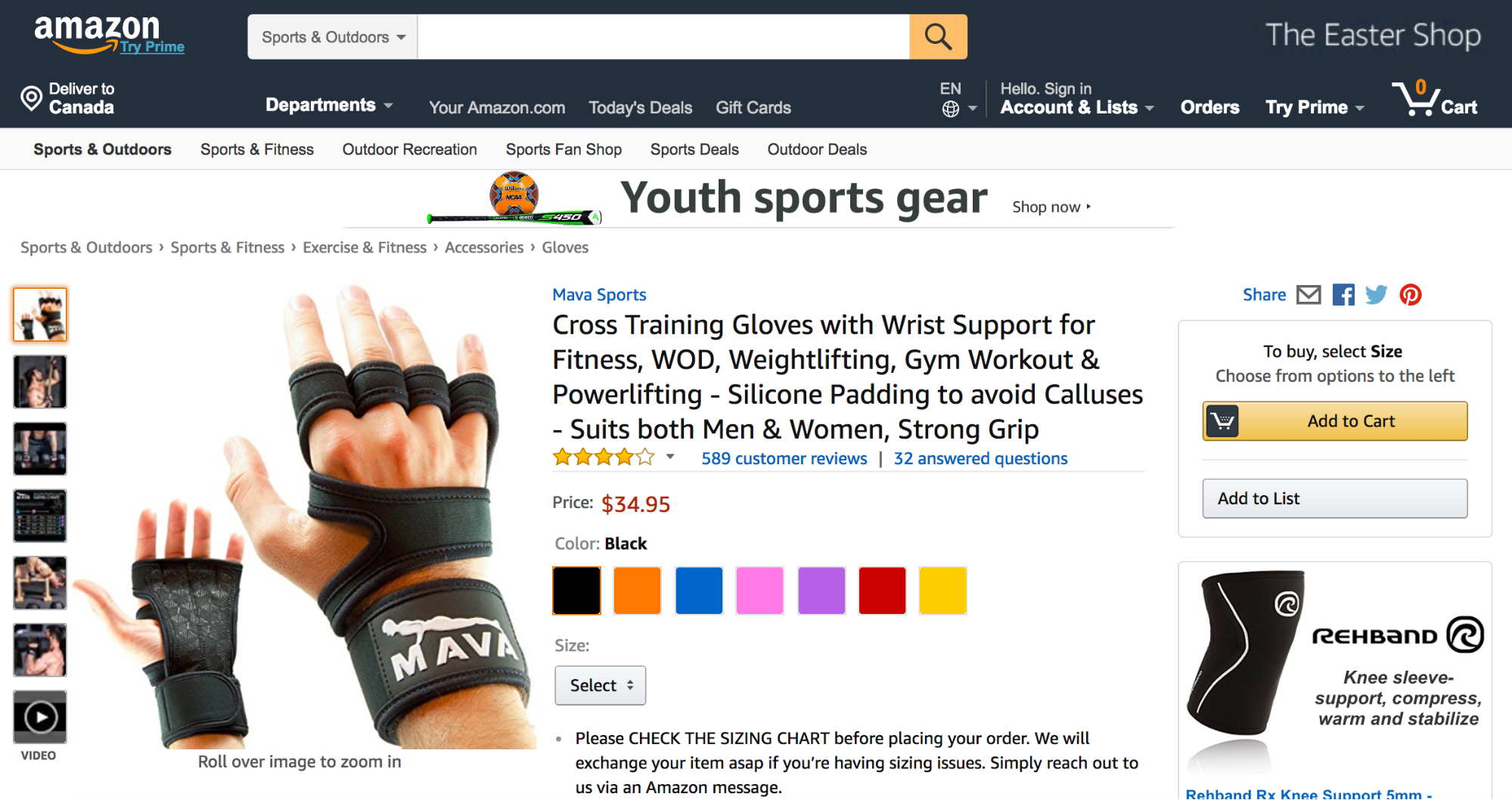 Mava Sports once sold only on Amazon, but moved to Shopify Plus to more greatly manage its brand experience.