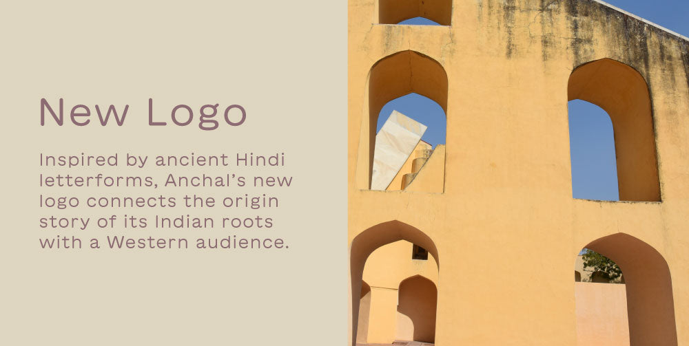 New logo was inspired by Indian Architecture and Hindi lettering