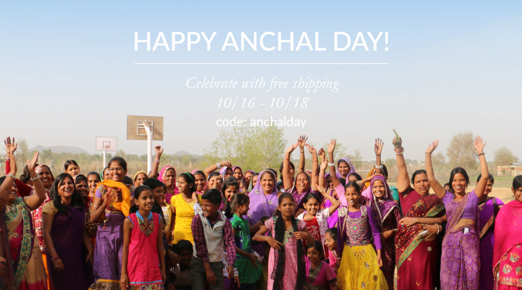 Anchal Project Day Promotion