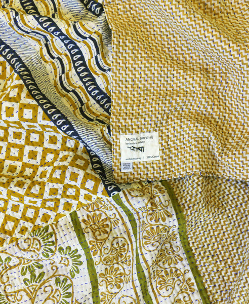 Kantha Throw Quilt - No. 190318 | Anchal Project