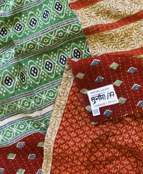 Kantha Throw Quilt - No. 190333 | Anchal Project