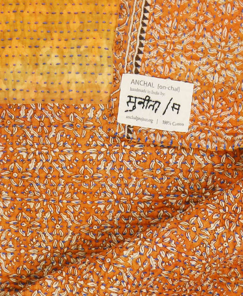 Small Kantha Throw - Orange and Tan Abstract | Anchal Project