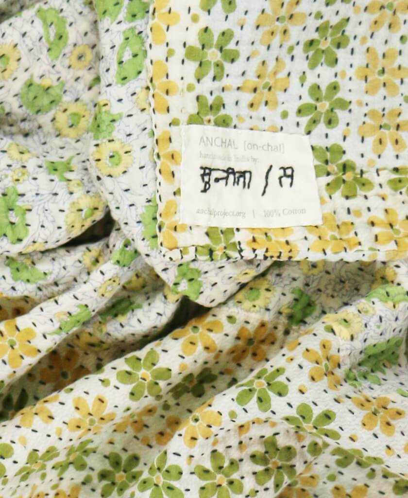 Small Kantha Throw Quilt Retro Green And Yellow Flowers Home