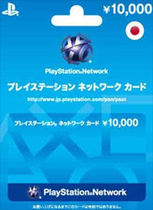 $10000 Yenes PlayStation Gift Card PSN JAPON - Chilecodigos