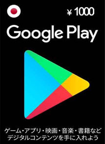$1000 Yenes Google Play Gift Card JAPON