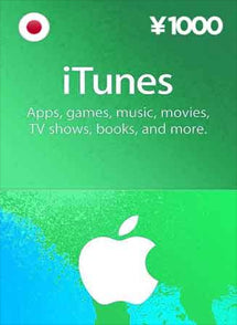$1000 YENES Itunes Gift Card JAPON, GIFTCARDS, ITUNES - Chilecodigos