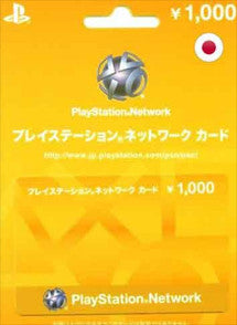 $1000 Yenes PlayStation Gift Card PSN JAPON - Chilecodigos