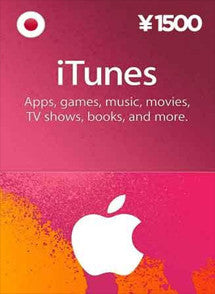 $1,500 YEN iTunes JAPÓN, GIFTCARDS, ITUNES - Chilecodigos