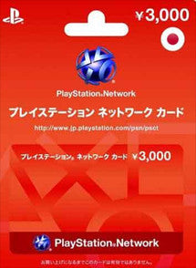 $3000 Yenes PlayStation Gift Card PSN JAPON - Chilecodigos