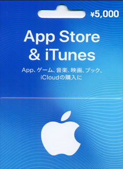 $5000 YENES Itunes Gift Card JAPON
