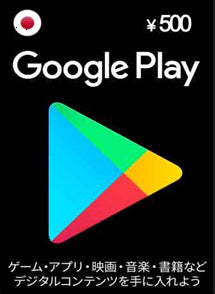 $500 Yenes Google Play Gift Card JAPON - Chilecodigos