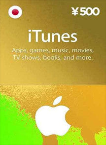 $500 YEN iTunes JAPÓN, GIFTCARDS, ITUNES - Chilecodigos