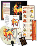Year of the DOG Chinese Oriental Zodiac 6 pc. COMBO GIFT SET