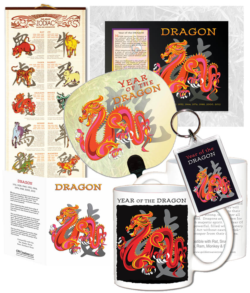 Year of the DRAGON Chinese Oriental Zodiac 6 pc. COMBO GIFT SET