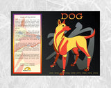Chinese Year of the DOG 6 pc. COMBO GIFT SET