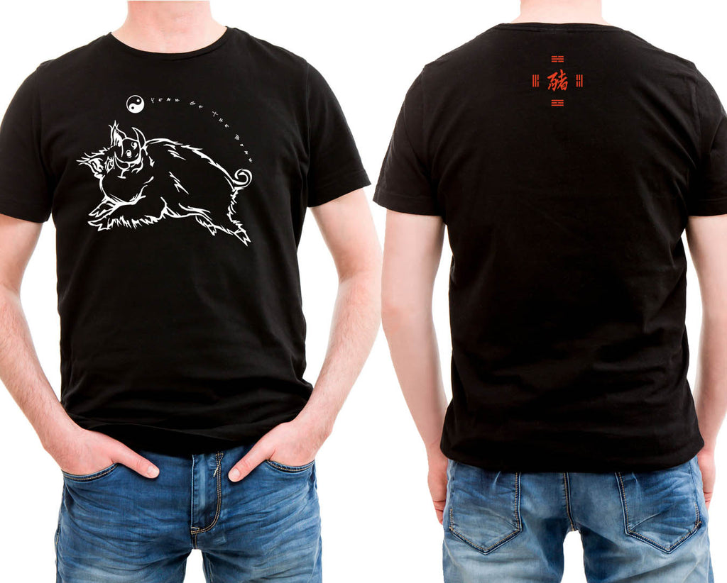 Year of the Boar HiNRG Design Black t-shirt Birth Years 1935, 47, 59, 71, 83, 95, 07, 2019