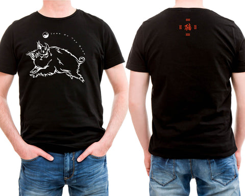 Year of the Boar HiNRG Design Black t-shirt Birth Years 1935, 47, 59, 71, 83, 95, 07, 2019 FREE GREETING CARD W/ORDER