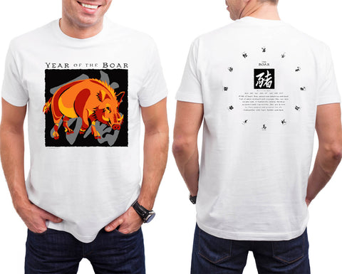 Year of the Boar (Pig) white t-shirt Birth Years 1935, 47, 59, 71, 83, 95, 07, 2019 FREE GREETING CARD W/ORDER