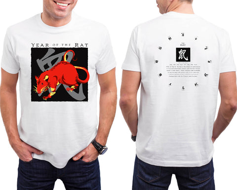 Chinese New Year of the Rat, Classic white t-shirt Birth Years: 1936, 48, 60, 72, 84, 96, 08, 2020 FREE GREETING CARD W/ORDER
