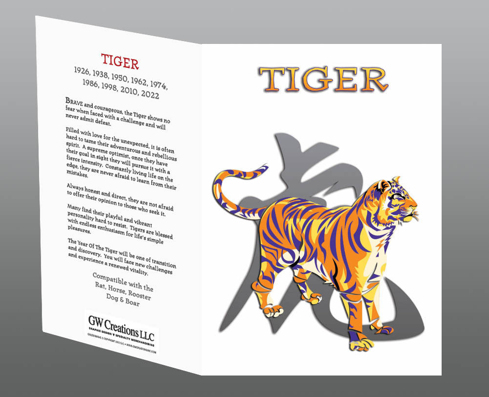 Year of the Tiger Greeting Cards (2pk or 12pk) Birth Years: 1926, 38, 50, 62, 74, 86, 98, 2010