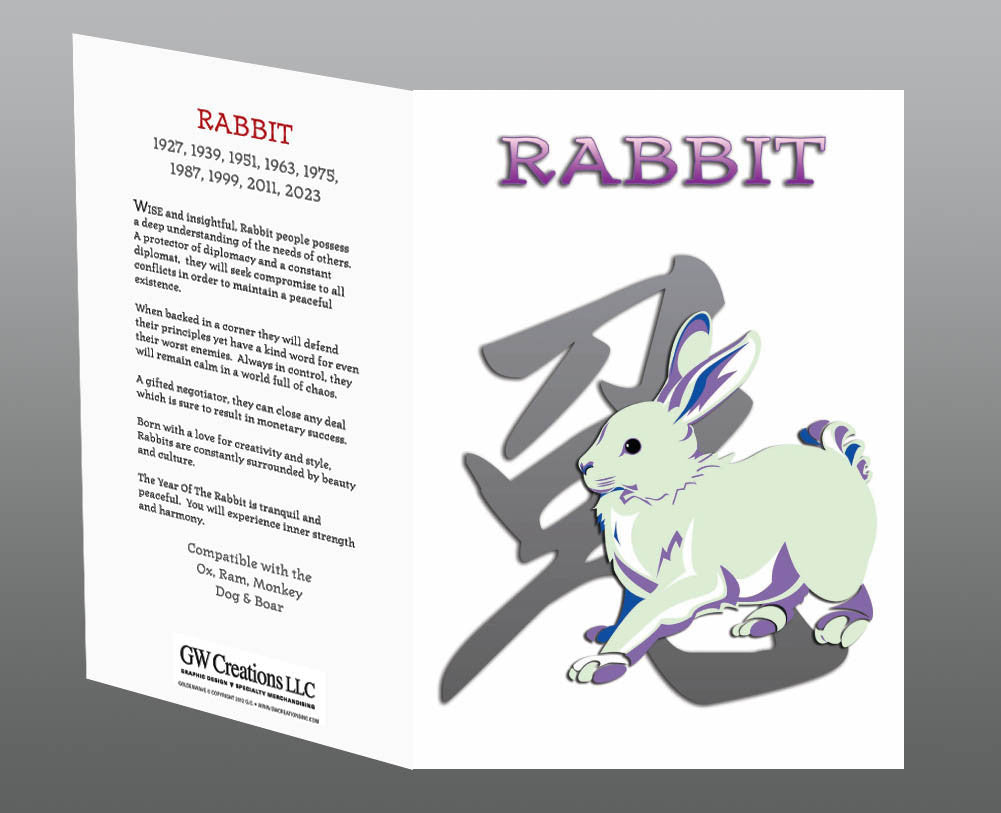 Year of the Rabbit Greeting Cards (2pk or 12pk) Birth Years: 1927, 1939, 1951, 1963, 1975, 1987, 1999, 2011