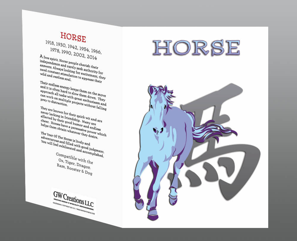 Year of the Horse Greeting Cards (2pk or 12pk) Birth Years: 1930, 42, 54, 66, 78, 90, 02, 2014