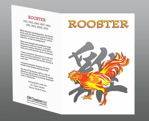 2017 Year of the Rooster Greeting Cards (2pk,12pk) Birth Years 1933, 45, 57, 69, 81, 93, 2005, 2017