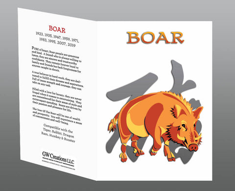 Year of the Boar Greeting Cards (2pk, 12pk) Birth Years 1935, 47, 59, 71, 83, 95, 2007, 2019