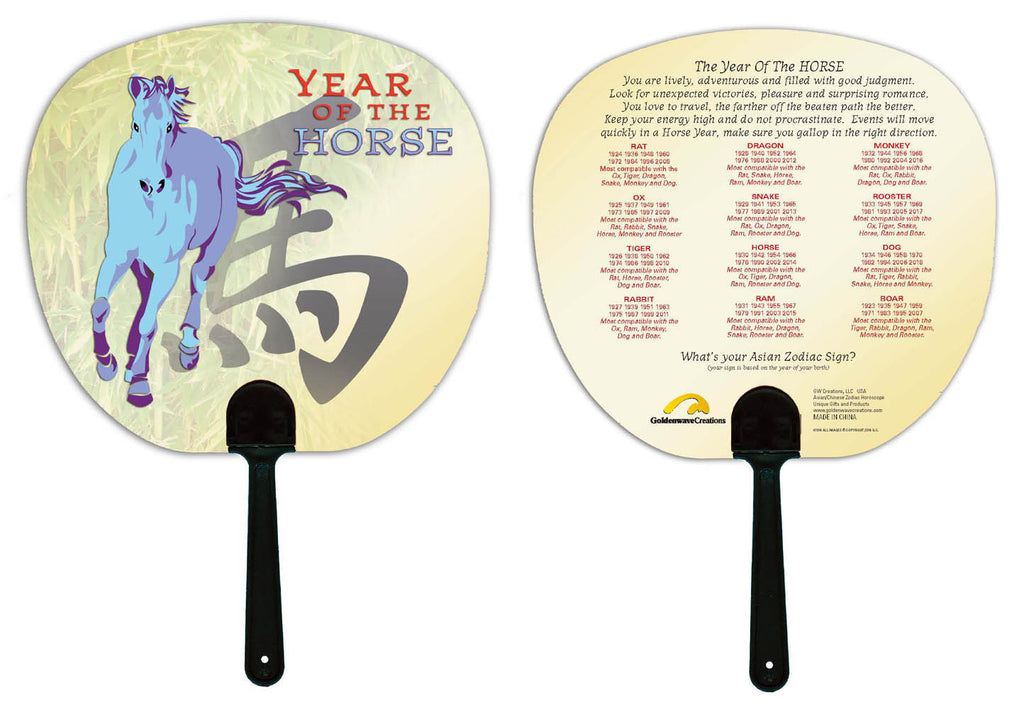 Year of the Horse Hand Fan Birth Years: 1930, 42, 54, 66, 78, 90, 02, 2014
