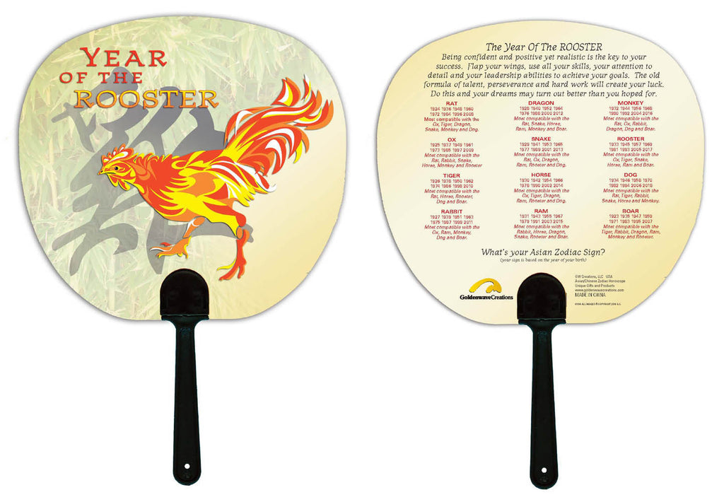 Year of the Rooster Hand Fan Birth Years 1933, 45, 57, 69, 81, 93, 05, 2017