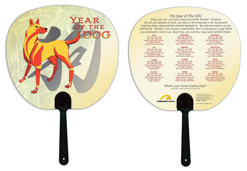 2018 Year of the Dog Hand Fan Birth Years: 1934, 46, 58, 70, 82, 94, 2006, 2018