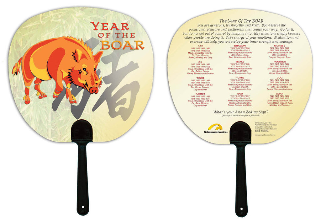 Year of the Boar Hand Fan Birth Years 1935, 47, 59, 71, 83, 95, 07, 2019