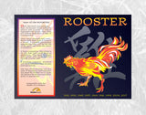Year of the ROOSTER (Chicken) Chinese Oriental Zodiac 6 pc. COMBO GIFT SET