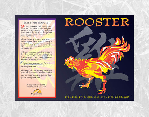 2017 Year of the Rooster Individual Poster Birth Years 1933, 45, 57, 69, 81, 93, 2005, 2017