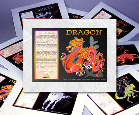 "Chinese Zodiac Poster SPECIAL COMPLETE GIFT SET all 12 Matt Framed 11"" x 14"" Posters"
