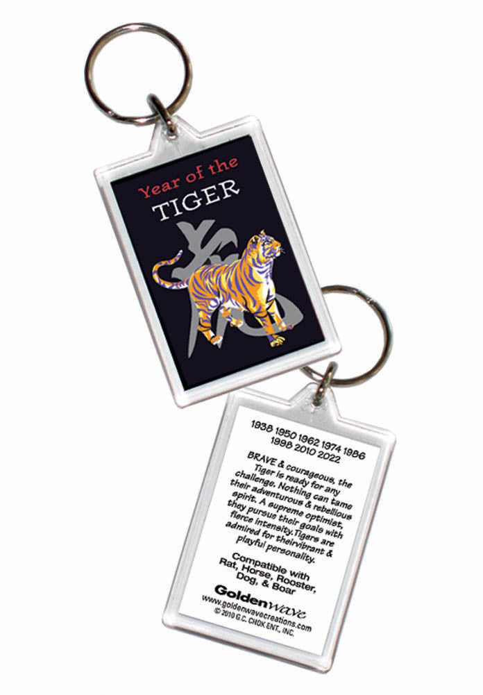 Year of the Tiger Keyring Birth Years: 1926, 38, 50, 62, 74, 86, 98, 2010