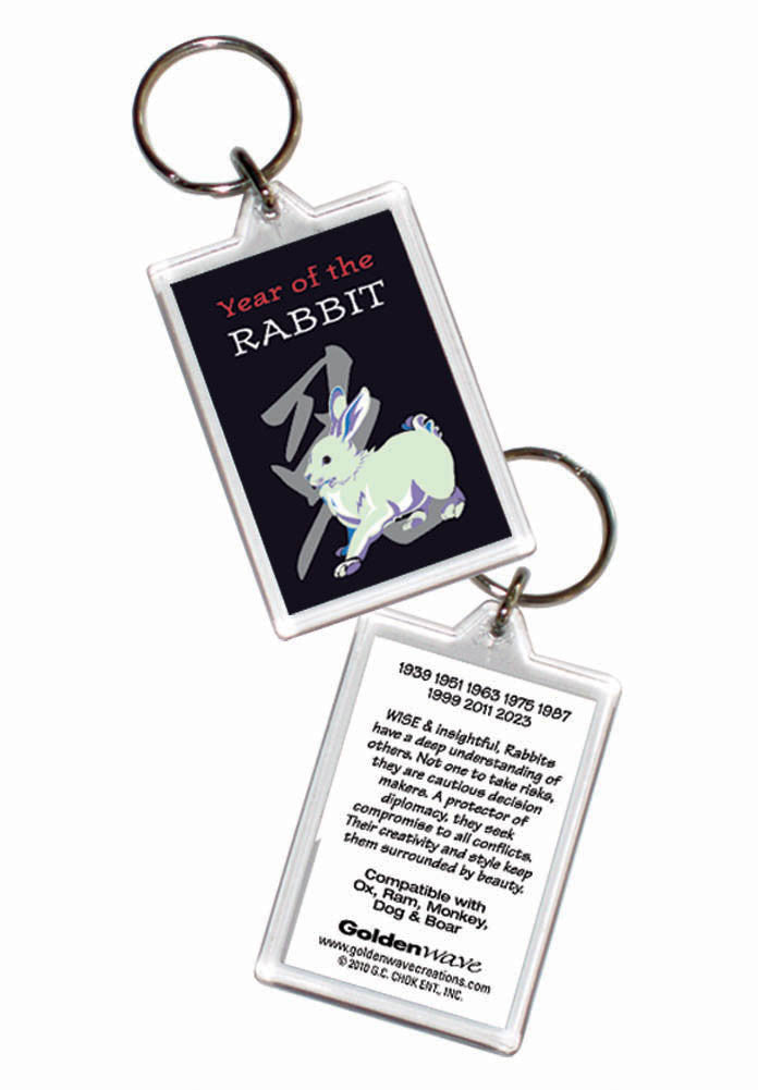 Year of the Rabbit Keyring Birth Years: 1927, 39, 51, 63, 75, 87, 99, 2011