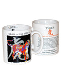 Year of the Tiger Mug Birth Years: 1926, 38, 50, 62, 74, 86, 98, 2010