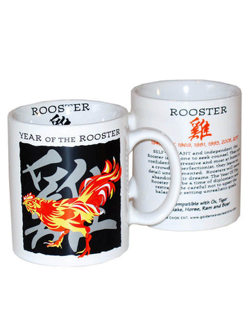 2017 Year of the Rooster Mug Birth Years 1933, 45, 57, 69, 81, 93, 2005, 2017